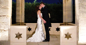 Wedding couple gazebo